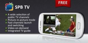 SPB TV on Android