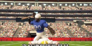 NFL's most disliked players get the Taiwan Animation treatment