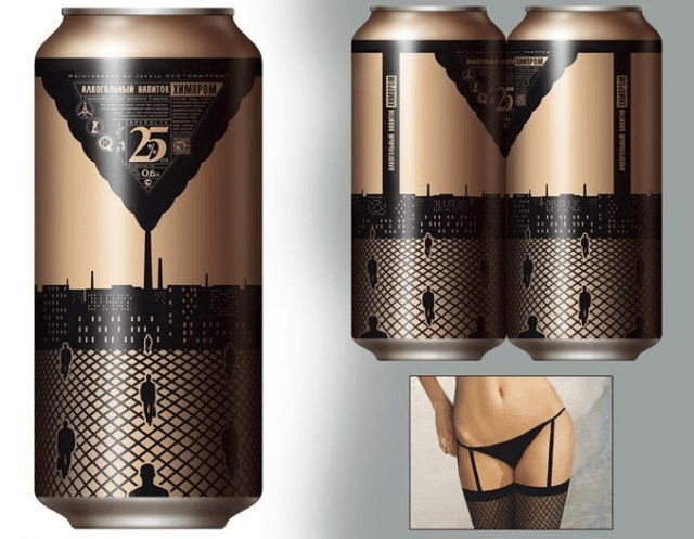 sexy-soda-cans