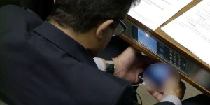 Brazilian Politician Caught Watching 'Very Obscene' Porn During Parliament Meeting
