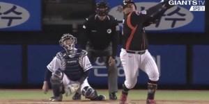 This Supercut Of Korean Baseball Bat Flips Is F*cking Magnificent