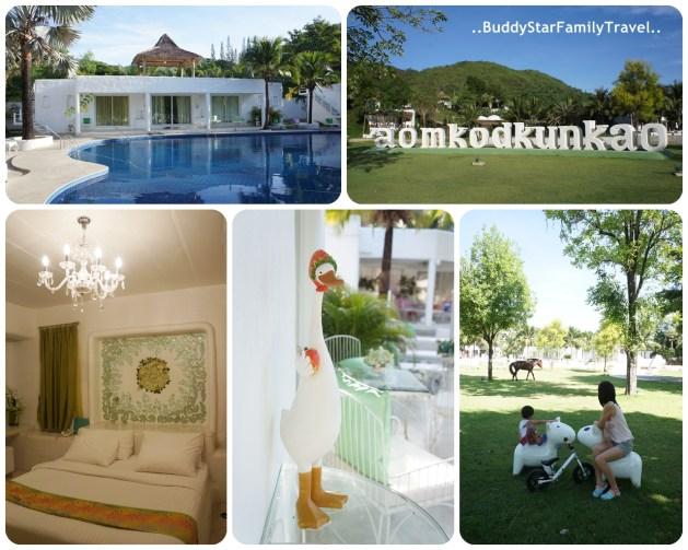 โรงแรมสวนผึ้ง,พาลูกเที่ยวสวนผึ้ง,พาครอบครัวเที่ยวสวนผึ้ง,พาลูกเที่ยว,พาครอบครัวเที่ยว,สวนผึ้ง,พาลูกเที่ยวเสาร์อาทิตย์, ที่เที่ยว,เด็ก,โรงแรม,ที่พัก,บ้านอ้อมกอดขุนเขา