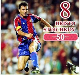 Христо Стоичков Стоичков е български футболист и треньор, един от най-известните българи по света, нападател. Роден е на 8 февруари 1966 г.