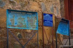 baruasagar-fort-1947