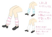 Artist: まななStriped Loose Socks
