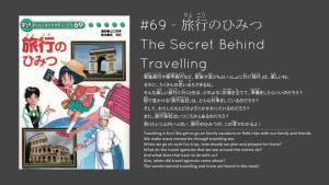 The secret behind travelling