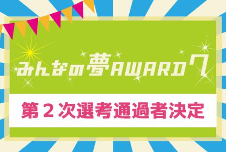 2nd_winner
