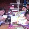 5月5日は楽しみながら学ぶ『楽学(たのがく)フェスタ』 in 市民交流プラザ