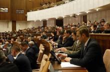 parlamento_(foto_nrsr-sk)