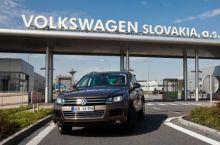 volkswagen suv (foto_volkswagen.sk)
