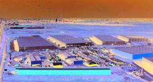 Europolis Logistic Park
