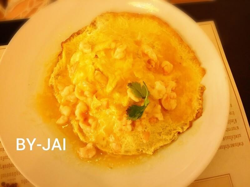 รีวิวร้านอาหารสีฟ้า4