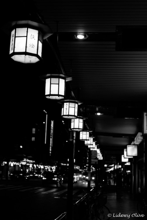 Gion by night, Kyoto