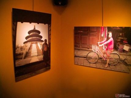 Café la Palma, Madrid, Discovering China