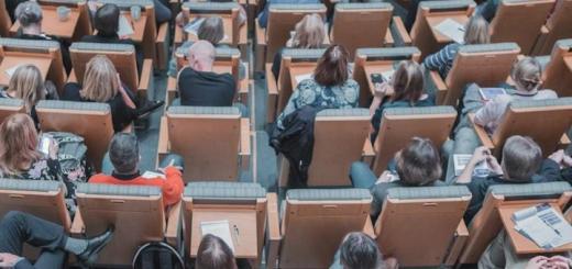 In den Hochschulen fehlt es an CAFM-Kenntnissen und entsprechender Ausbildung, meint der heutige Gastautor. – Foto: Mikael Kristenson