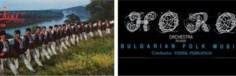 bulgarian-folk-music