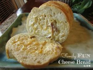 family fun cheese bread #cheesebread #cheese #bread #callmepmc