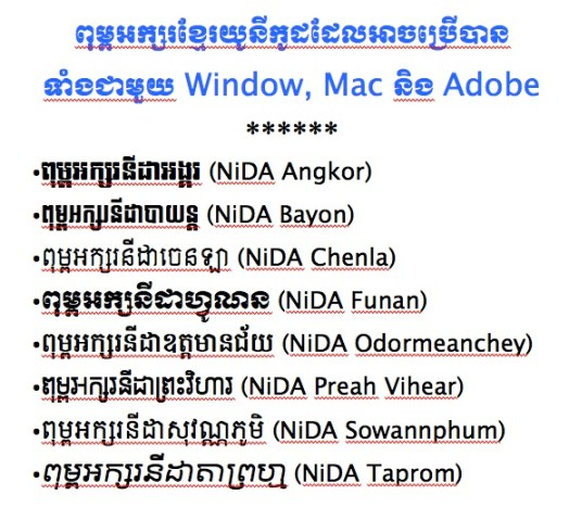Khmer Unicode for Window Mac and Adobe