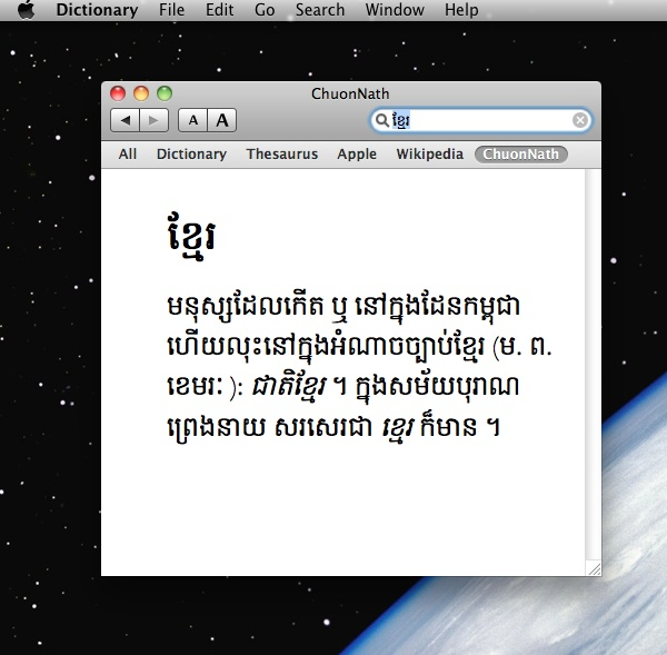 Electronic Khmer Dictionary for Mac