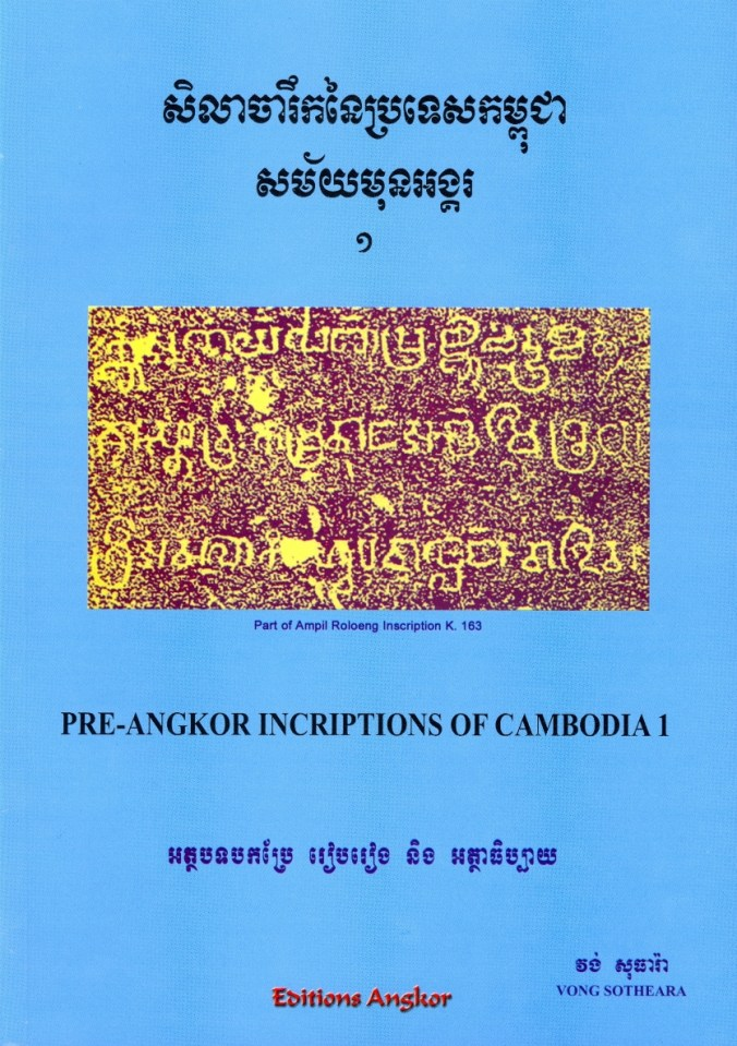 Pre-Angkor Inscriptions-2nd Edition