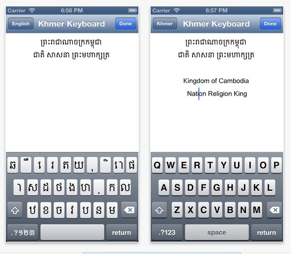 Khmer Keyboard for iPhone