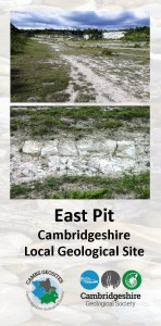 East Pit cover