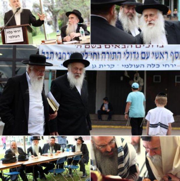 Yarchei Kallah Camp Gan Israel NY