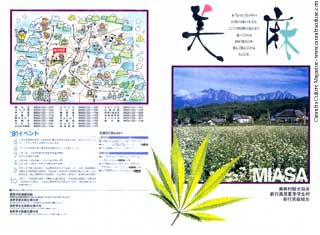 Miasa-muras town brochure. Residents there are eager to grow legal cannabis.