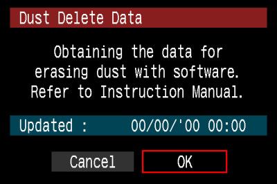 Dust Delete