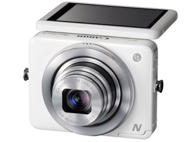Canon Announces The PowerShot N