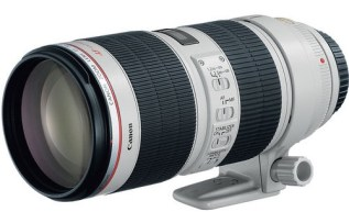 EF 70-200 f/ 2.8 L IS II
