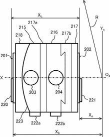 canon patent
