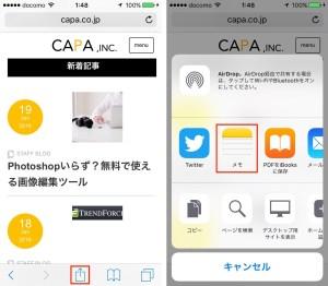 ios-9-notes-app-10