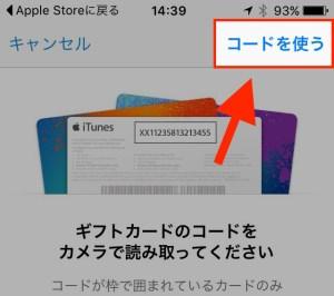apple-store-app-06