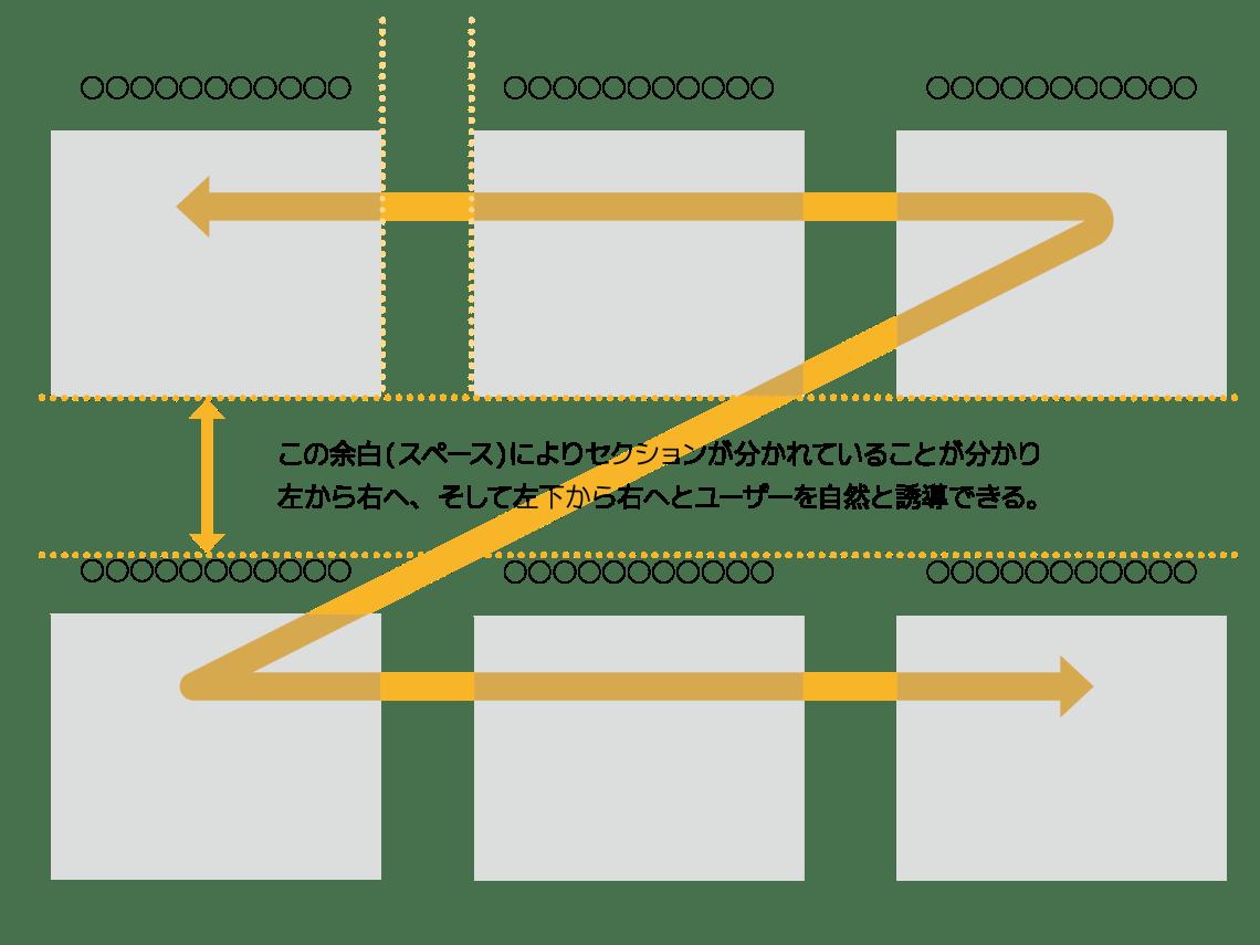 yohaku_img5