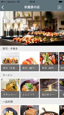 demo_app2