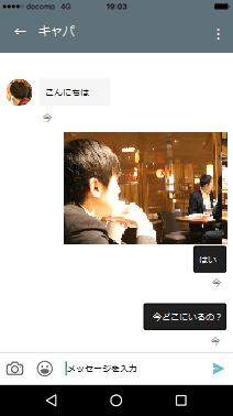 demo_app3