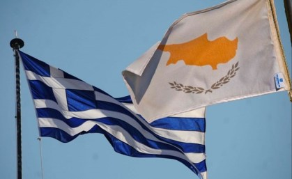 Η Ελλάδα αυξάνει φόρους - η Κύπρος τους μειώνει