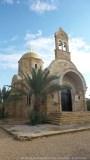 Orthodox church at Bethany