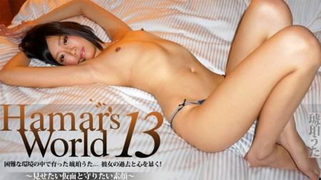 【無修正】前田敦子激似の琥珀うたの美脚にぶっかけるフェチ動画
