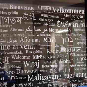 : Fewer language courses are being offered while our international student base rises. / Haley Klassen