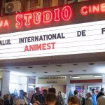 animest_main