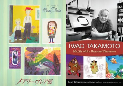 Colors of Mary Blair and Iwao Takamoto
