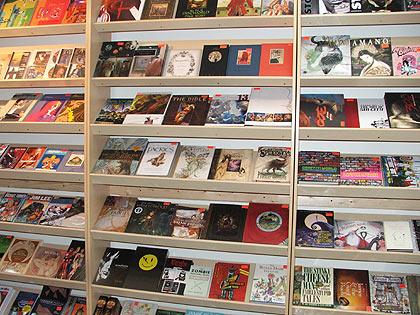 Labyrinth bookstore