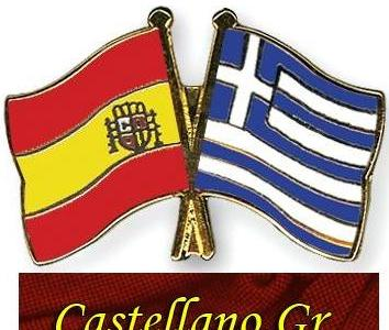 Copy of castellano fb logo