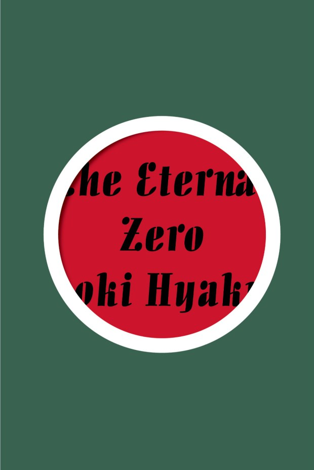 Eternal Zero design by Peter Mendelsund
