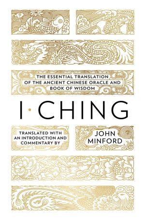 I Ching design Nick Misani