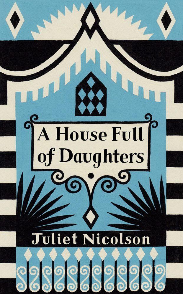 House Full of Daughters design Cressida Bell