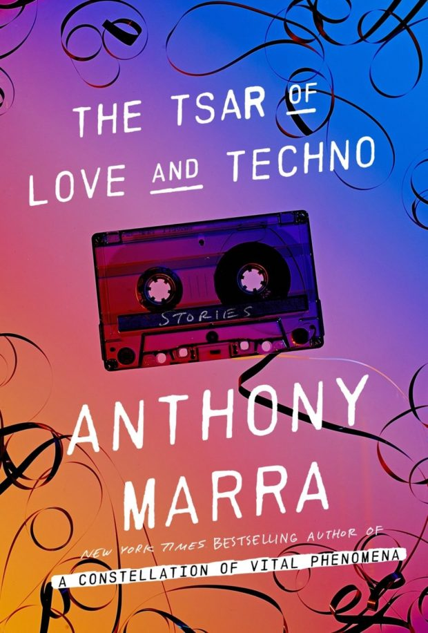 Tsar of Love and Techno design Christopher Brand Photography Bobby Doherty