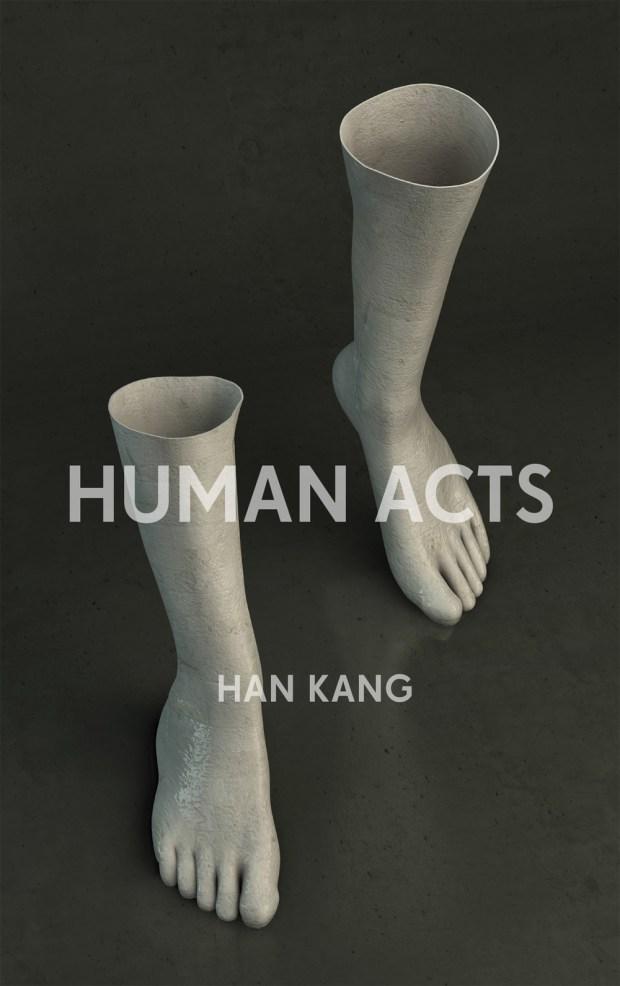 Human Acts design Tom Darracott